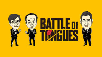 Battle of Tongues: 2019: 2019-04-14